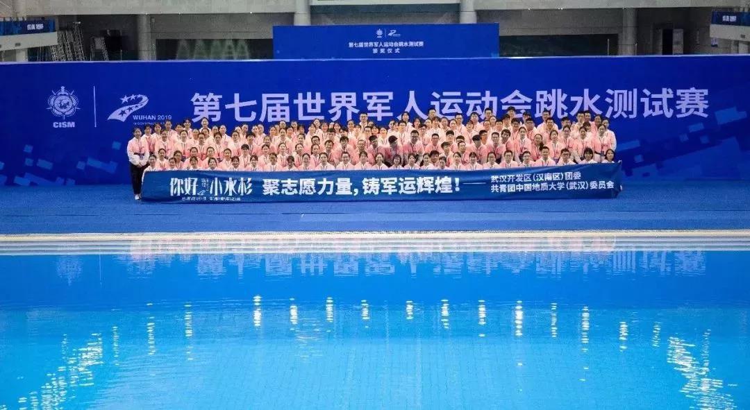 十次啦中文网站_网站首页 新闻公告 新闻动态 >> 正文   截至目前,我校志愿者已参加